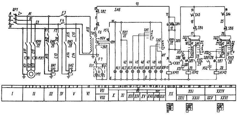 НГ5224 Схема электрическая