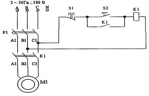 Схема электрическая НС-16 cтанок горизонтальный настольный консольно-фрезерный