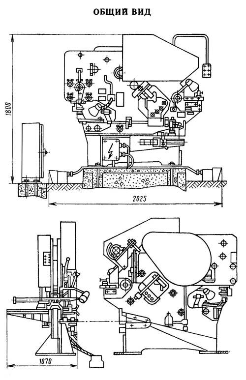 нв-5222 Габаритные размеры комбинированных пресс-ножниц