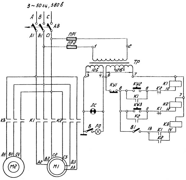 Схема электрическая фрезерного станка ОФ-55