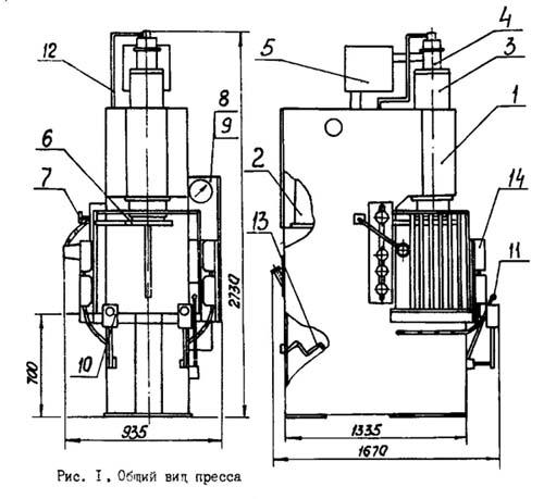 П6324Б Габаритные размеры гидропресса