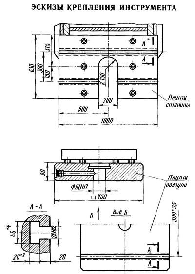 П6334 Посадочные и присоединительные базы гидропресса