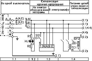 Схема электрическая лесопильной рамы Р63-4Б