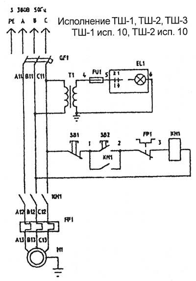ТШ-2 Схема электрическая точильного шлифовального станка