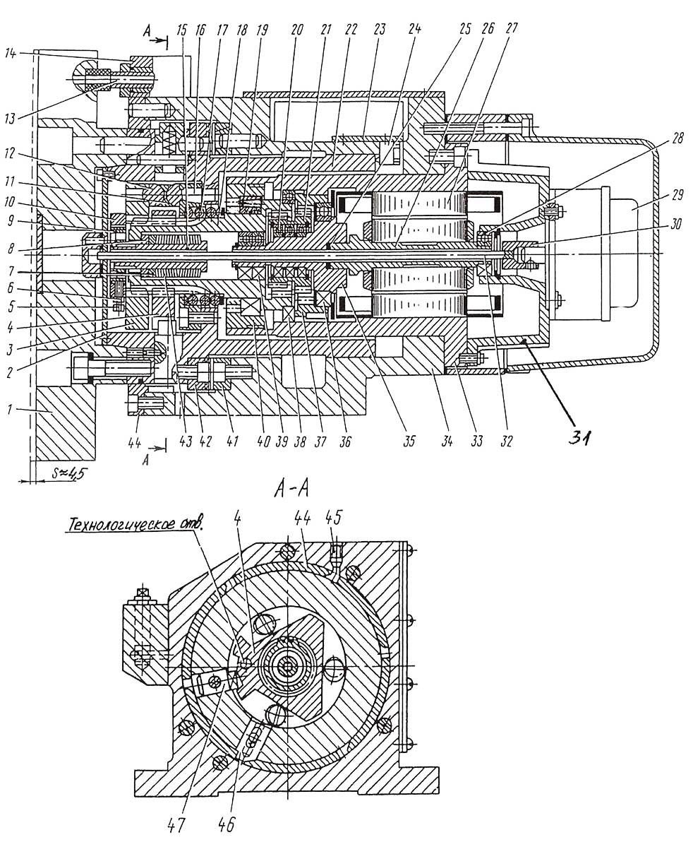 Конструкция универсальной автоматической головки УГ9326