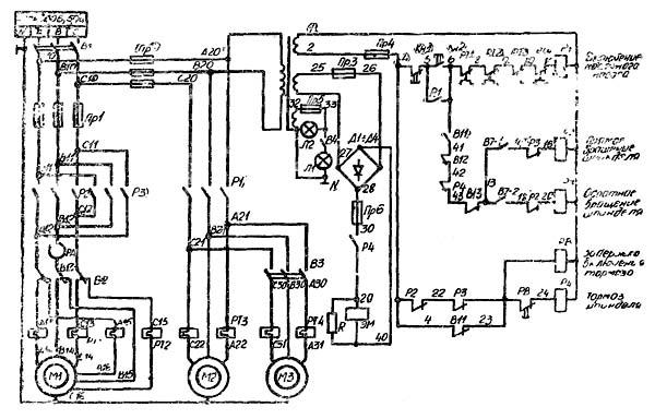 схемы 1к62 электрической описание станка
