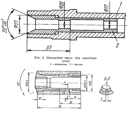11Т16А Габаритные, посадочные и присоединительные размеры шпинделя токарного станка продольного точения