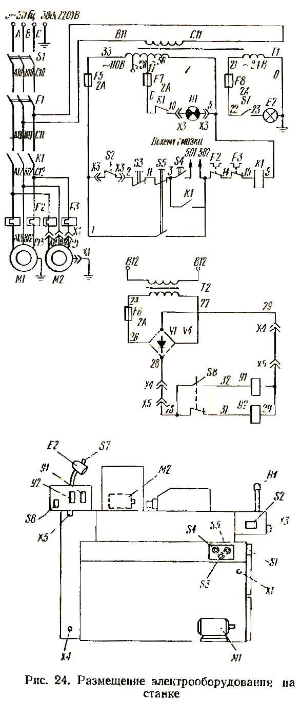 11Т16А Схема электрическая токарного станка продольного точения