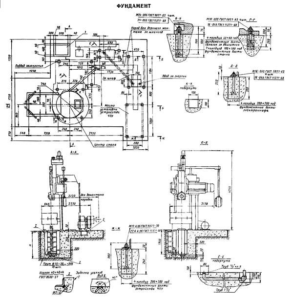 1512Ф3 Установочный чертеж токарного карусельного станка
