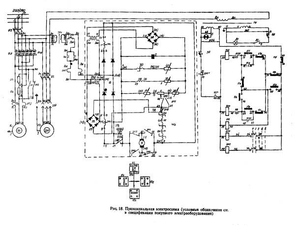 1604 Схема электрическая токарно-винторезного станка