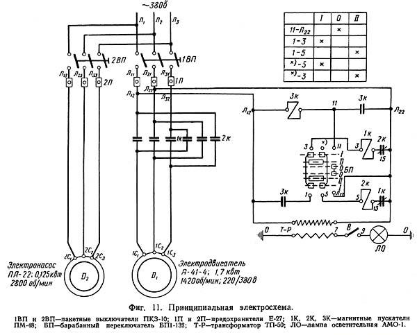 Схема электрическая принципиальная токарно-винторезного станка 1612п, 1612в