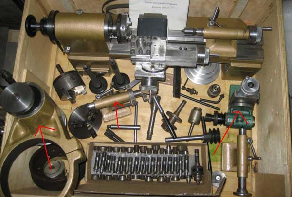 16Т02П фото токарно-винторезного станка