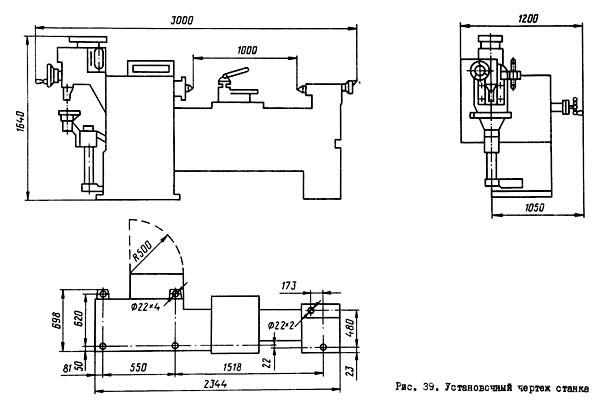 Установочный чертеж токарно-винторезного станка 1Е95