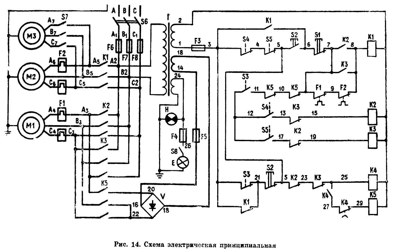 Схема электроплиты мечта 6