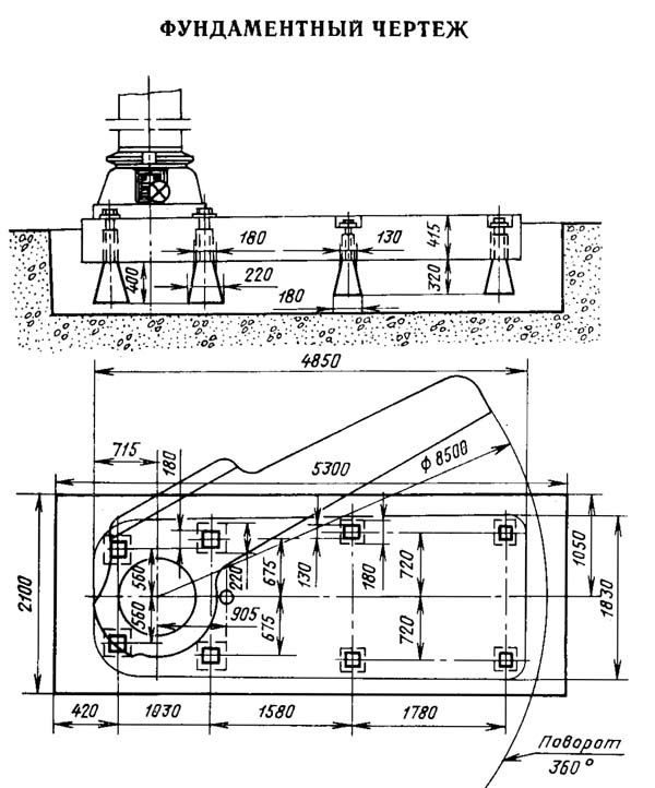 Установочный чертеж радиально-сверлильного станка 2М58