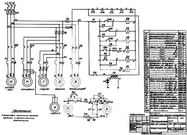 Схема электрическая принципиальная станка 3А130