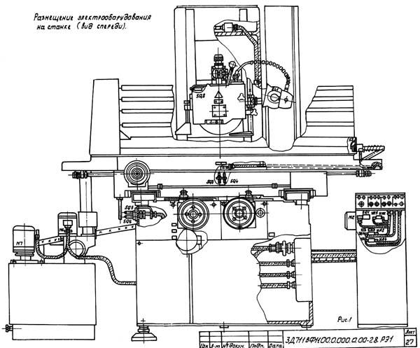 Схема электрическая плоскошлифовального станка 3Д711ВФ11