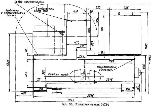Чертеж фундамента круглошлифовального станка 3М184
