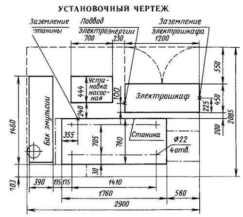 Установочный чертеж внутришлифовального станка 3М227вф2