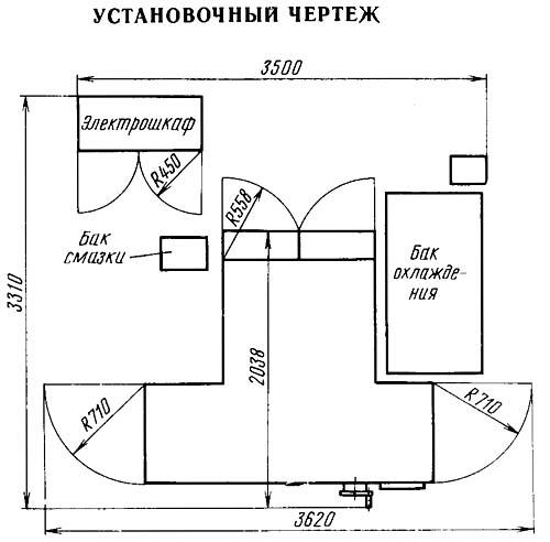 Установочный чертеж резьбошлифовального станка 5К822В