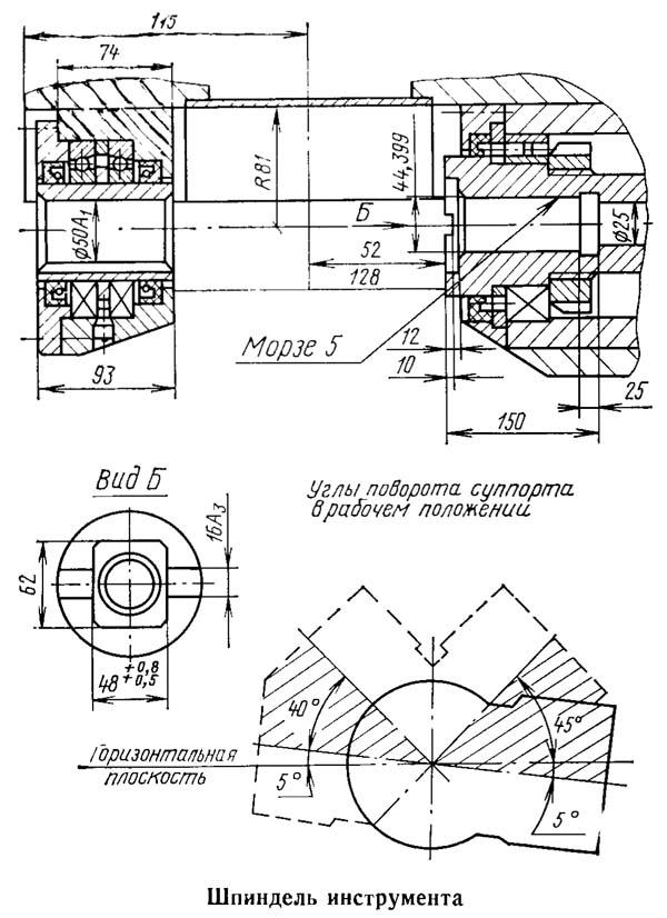 5В312 Посадочные и присоединительные базы зубофрезерного полуавтомата. Шпиндель станка