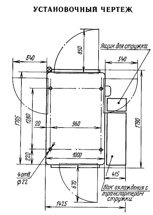 Установочный чертеж зубофрезерного станка 5В312