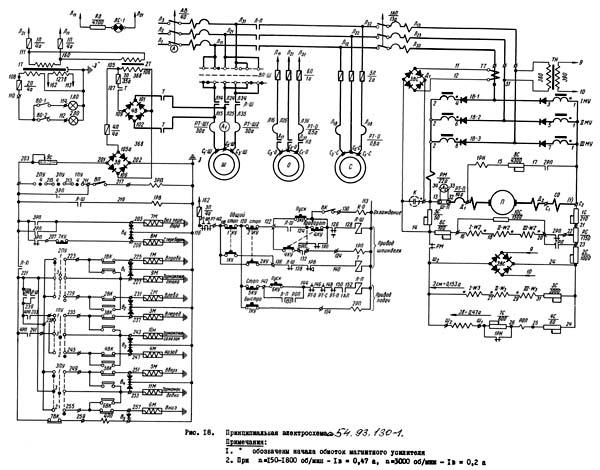 Схема электрическая принципиальная фрезерного станка 654