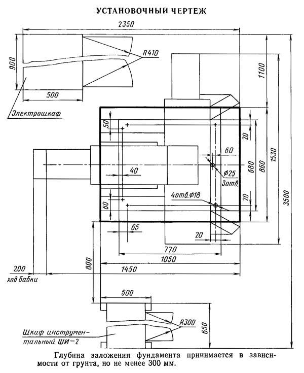 Установочный чертеж фрезерного станка 6720В