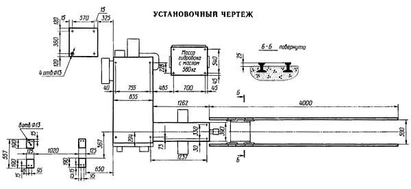 8Г662 Установочный чертеж отрезного станка