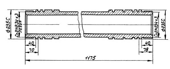 9М14 Станок трубонарезной станка 9М14. чертеж шпинделя