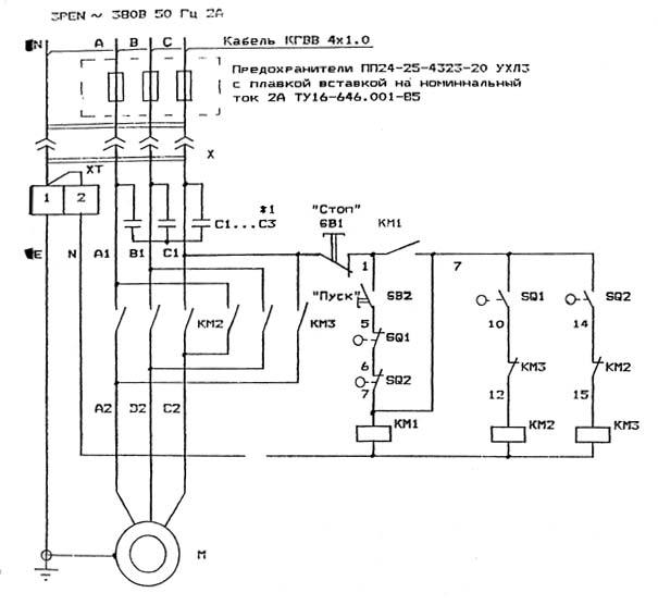 ГС-520 Схема Электрическая сверлильно-фрезерного станка