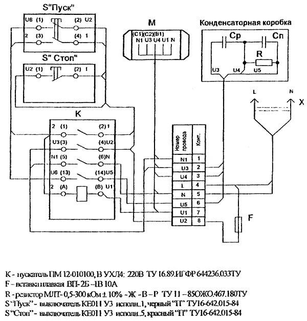 Могилев иэ 6009а 4. 2 инструкция, характеристики, форум.