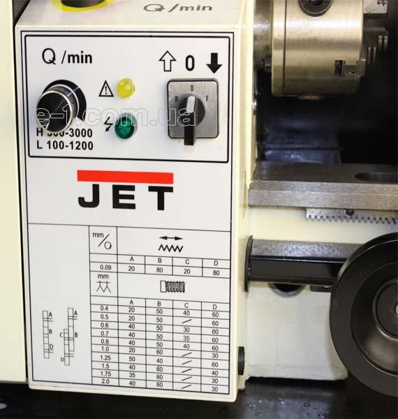 Jet BD-7 Общий вид токарно-винторезного станка
