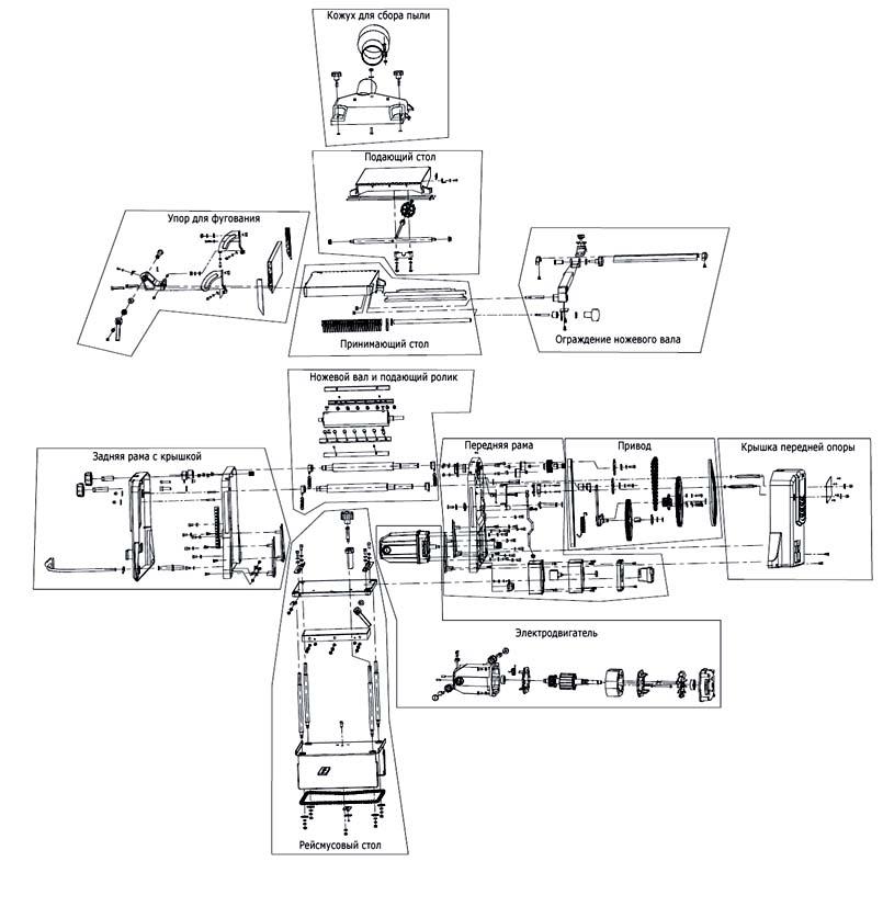 Деталировка фуговально-рейсмусового станка JPT-10B