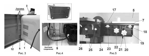 Основные операции фрезерного станка Корвет-82
