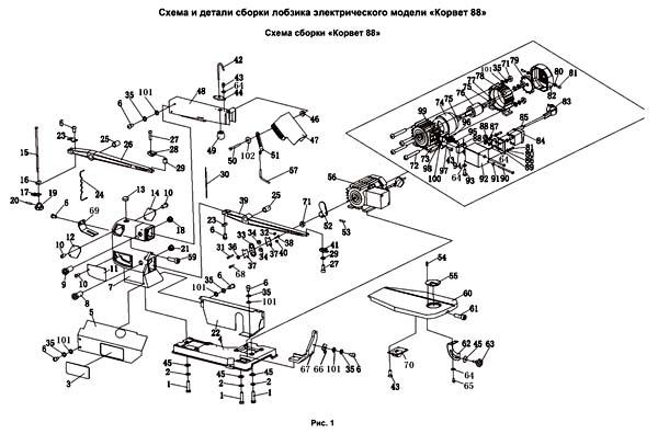 Корвет-88 станок лобзиковый. Схемы и детали сборки