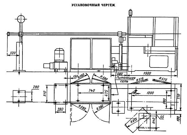 ЛА155Ф30 Схема установочная токарно-продольного станка автомата ЛА155Ф30