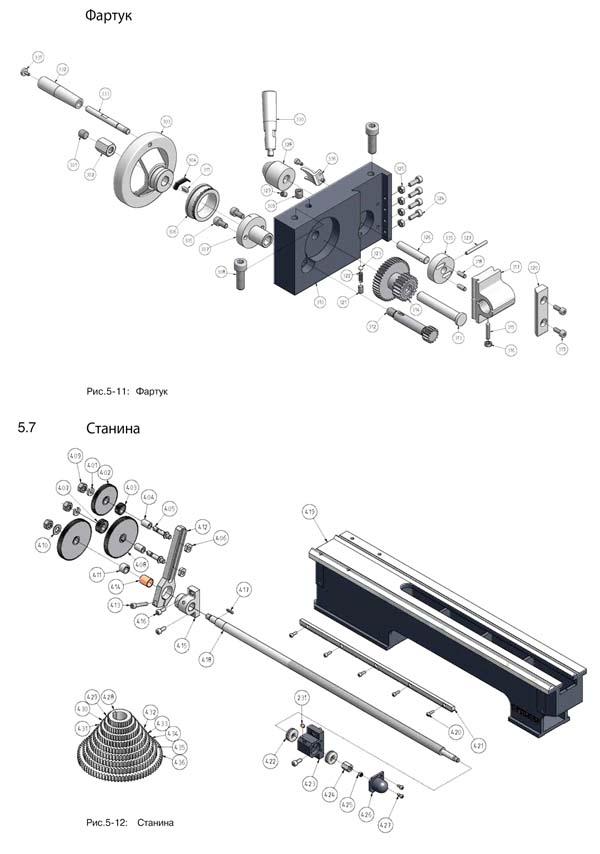 MML 180x300 Схема сборки токарного станка. Фартук. Станина