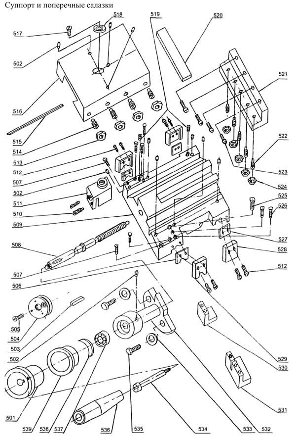 MML 250x550 Схема сборки токарного станка. Суппорт и поперечные салазки