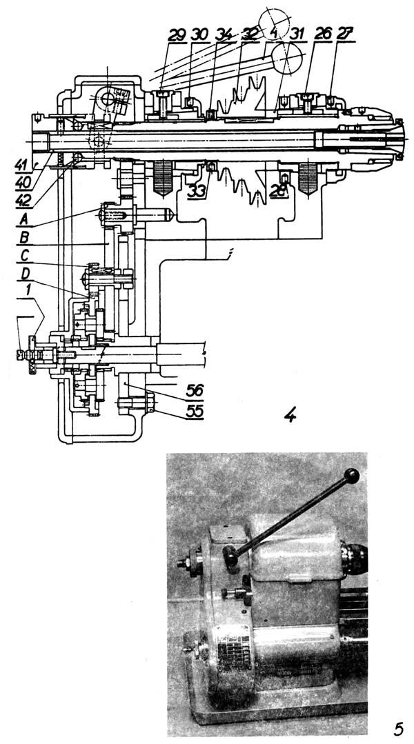 mn-80 a Передняя бабка токарного станка