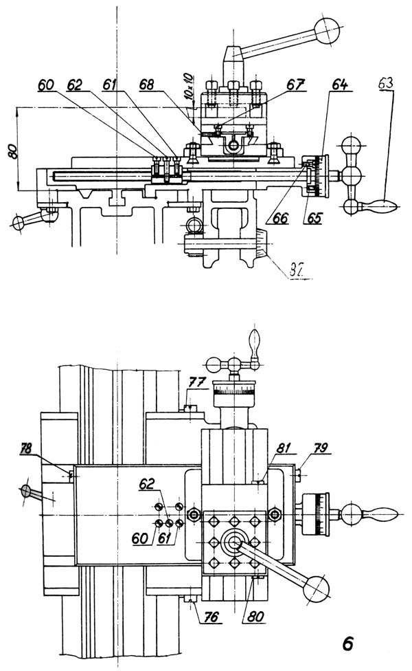 mn-80 a Суппорт токарного станка