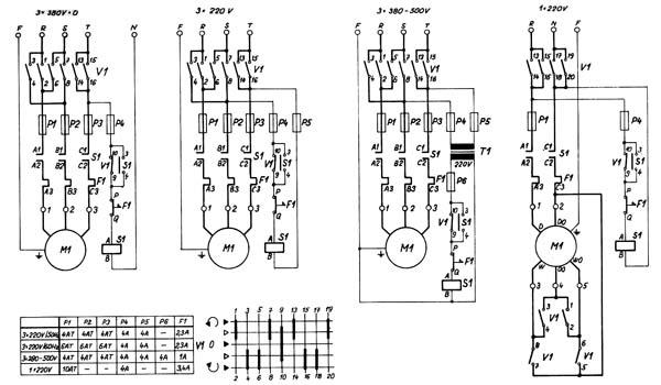 mn-80 a Схема электрическая принципиальная токарного станка
