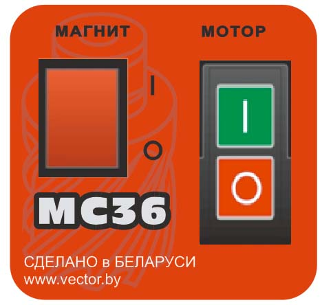 МС-36 Панель управления магнитного сверлильного станка