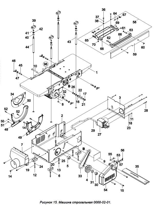 Мастер-Универсал 2500Е станок комбинированный. Схема и детали сборки