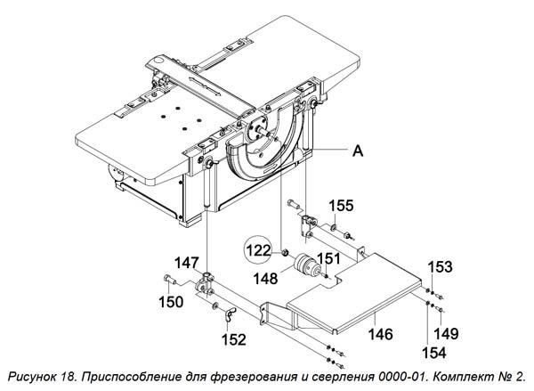 Приспособление для фрезерования и сверления станка Мастер-Универсал