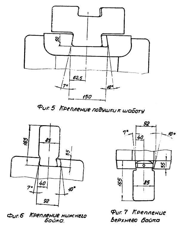 МВ-412 Установочные размеры и крепление бойков молота МВ-412