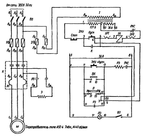 Схема электрическая принципиальная гильотинных ножниц Н-475