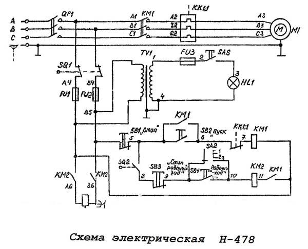 Схема электрическая принципиальная гильотинных ножниц Н-478
