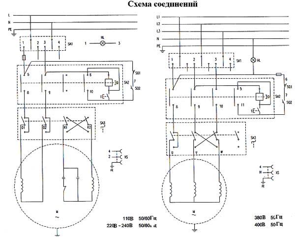 Схема электрическая токарного станка Профи 550