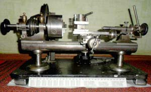 Общий вид токарного станка С-95